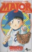 MAJOR、コミック1巻です。漫画の作者は、満田拓也です。