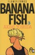 バナナフィッシュ、コミック本3巻です。漫画家は、吉田秋生です。