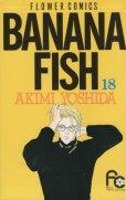 吉田秋生の、漫画、バナナフィッシュの表紙画像です。