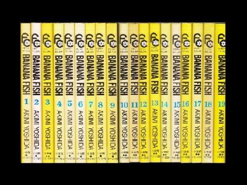 コミックセットの通販は[漫画全巻セット専門店]で!1: バナナフィッシュ 吉田秋生