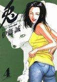 人気マンガ、兎野性の闘牌、漫画本の4巻です。作者は、伊藤誠です。