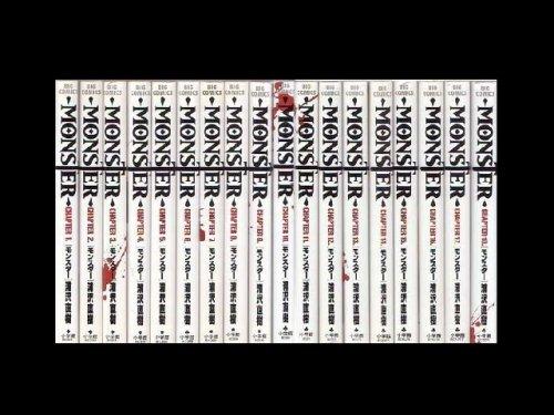 コミックセットの通販は[漫画全巻セット専門店]で!1: モンスター 浦沢直樹