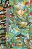 シューピアリア、単行本2巻です。マンガの作者は、ichtysです。