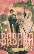 田村由美の、漫画、BASARA(バサラ)の最終巻です。