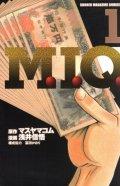 M.I.Q 浅井信悟