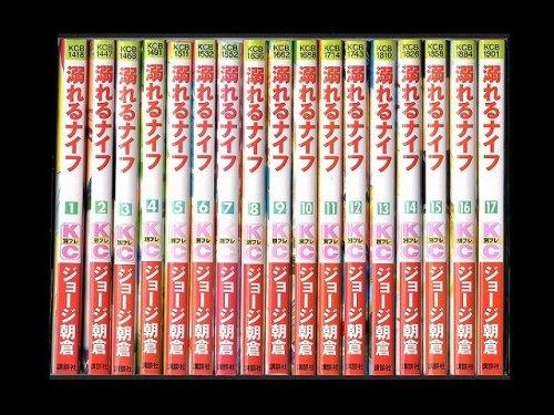 コミックセットの通販は[漫画全巻セット専門店]で!1: 溺れるナイフ ジョージ朝倉
