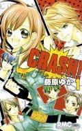 CRASH(クラッシュ) 藤原ゆか