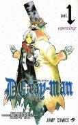 ディーグレイマン、漫画本の1巻です。漫画家は、星野桂です。