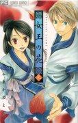 人気コミック、女王の花、単行本の3巻です。漫画家は、和泉かねよしです。