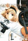 ガンスリンガーガール、コミック1巻です。漫画の作者は、相田裕です。