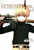 ガンスリンガーガール、単行本2巻です。マンガの作者は、相田裕です。