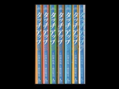 コミックセットの通販は[漫画全巻セット専門店]で!1: タッチアップ 盛田賢司
