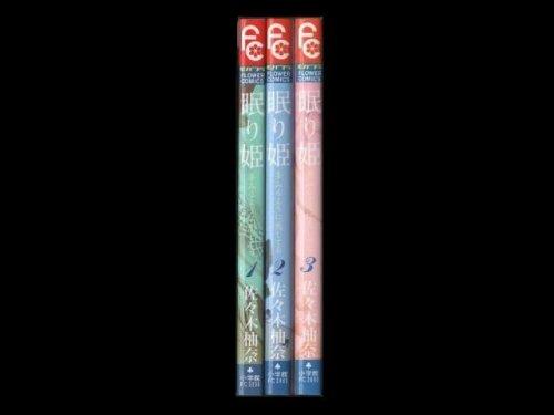 コミックセットの通販は[漫画全巻セット専門店]で!1: 眠り姫 佐々木柚奈