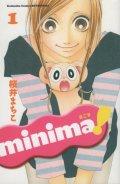 minimaミニマ 桜井まちこ