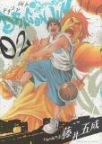 ドラゴンジャム、コミックの2巻です。漫画の作者は、藤井五成です。