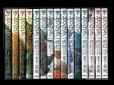 センゴク一統記、漫画本を全巻コミックセットで販売しています。
