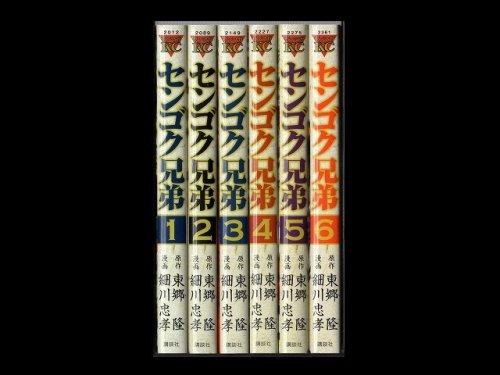 コミックセットの通販は[漫画全巻セット専門店]で!1: センゴク兄弟 細川忠孝