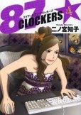 人気マンガ、エイティセブンクロッカーズ、漫画本の4巻です。作者は、二ノ宮知子です。