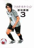 人気コミック、フットボールネーション、単行本の3巻です。漫画家は、大武ユキです。