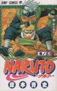 ナルト、コミック本3巻です。漫画家は、岸本斉史です。