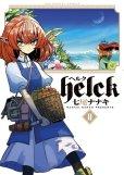 Helck、コミックの2巻です。漫画の作者は、七尾ナナキです。