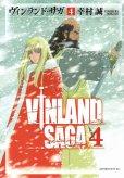 人気マンガ、ヴィンランドサガ、漫画本の4巻です。作者は、幸村誠です。