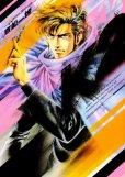 人気マンガ、K2(スーパードクターK2)、漫画本の4巻です。作者は、真船一雄です。