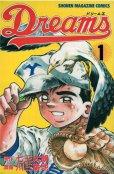 ドリームス、コミック1巻です。漫画の作者は、川三番地です。