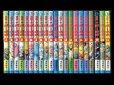 ボボボーボ・ボーボボ、漫画本を全巻コミックセットで販売しています。