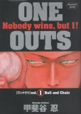 ワンナウツ、コミック1巻です。漫画の作者は、甲斐谷忍です。