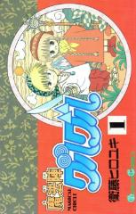 [衛藤ヒロユキ]の漫画全巻