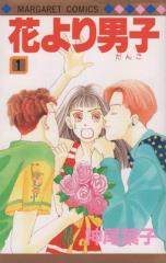 [神尾葉子]の漫画全巻