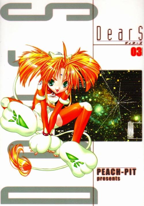 DearS Tome 8 - Peach-Pit