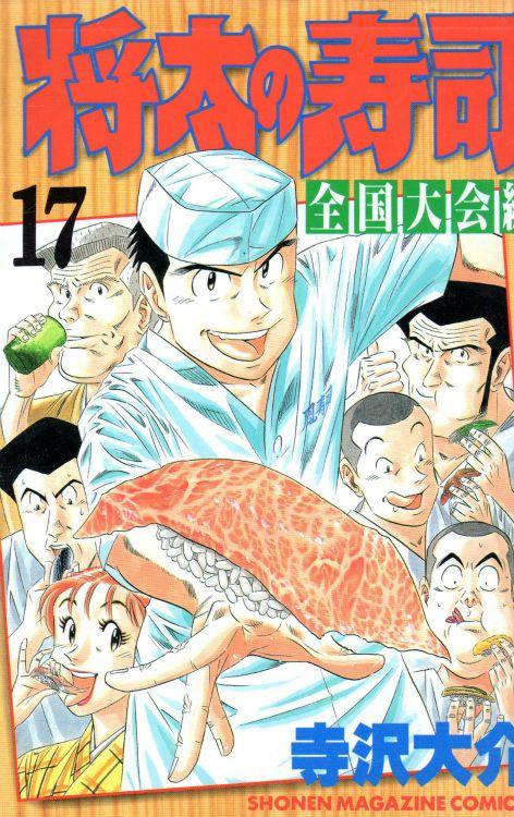 将太の寿司の画像 p1_3