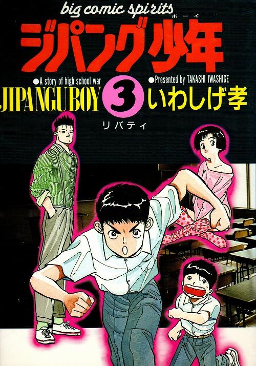 ジパング (漫画)の画像 p1_22