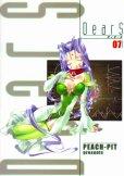 PEACH-PITの、漫画、Dears(ディアーズ)の表紙画像です。