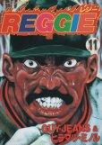 ヒラマツミノルの、漫画、REGGIE(レジー)の表紙画像です。