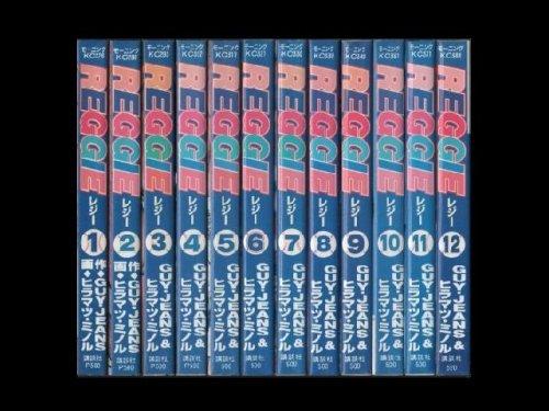コミックセットの通販は[漫画全巻セット専門店]で!1: REGGIE(レジー) ヒラマツミノル