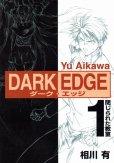 ダークエッジ、コミック1巻です。漫画の作者は、相川有です。