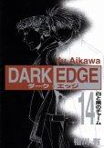 相川有の、漫画、ダークエッジの表紙画像です。