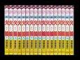 火輪(かりん)、漫画本を全巻コミックセットで販売しています。