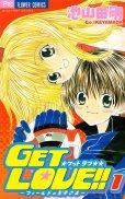 GETLOVE(ゲットラブ)、コミック1巻です。漫画の作者は、池山田剛です。