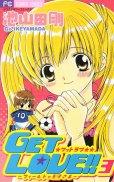 GETLOVE(ゲットラブ)、コミック本3巻です。漫画家は、池山田剛です。