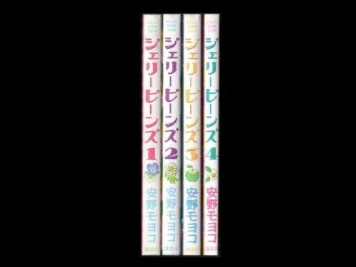 コミックセットの通販は[漫画全巻セット専門店]で!1: ジェリービーンズ 安野モヨコ
