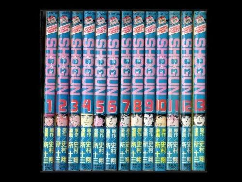コミックセットの通販は[漫画全巻セット専門店]で!1: SHOGUN(ショーグン) 所十三