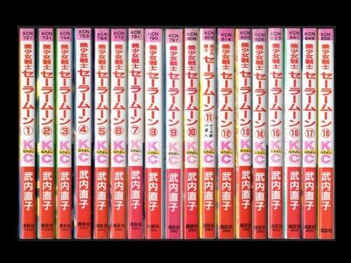コミックセットの通販は[漫画全巻セット専門店]で!1: 美少女戦士セーラームーン 武内直子