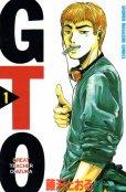 GTO、コミック1巻です。漫画の作者は、藤沢とおるです。