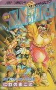 にわのまことの、漫画、ザ・モモタローの最終巻です。