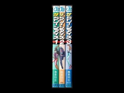 コミックセットの通販は[漫画全巻セット専門店]で!1: ザ・グリーンアイズ 巻来功士