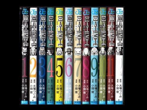 コミックセットの通販は[漫画全巻セット専門店]で!1: デスノート 小畑健